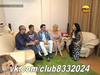 Званый ужин у Елены Берковой (17.09.2012)
